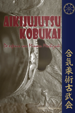 Boek Aikijujutsu Kobukai, De erfenis van Minoru Mochizuki